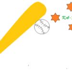 softball-ka-pow